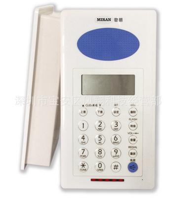 无尘室专用洁净电话机 MT616S 免提 嵌入式 带显示屏 现货批发