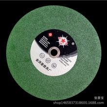 自产自销350绿色不锈钢专用切割片增强树脂砂轮片锋利耐用速度快