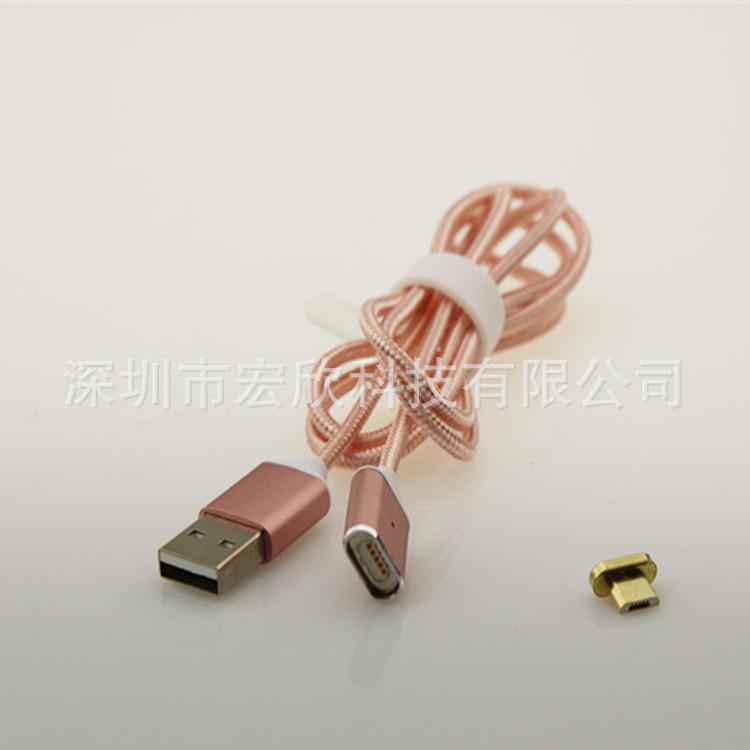 磁吸数据线二代盲吸安卓mirco金色编织线 安卓V8磁吸式充电数据线