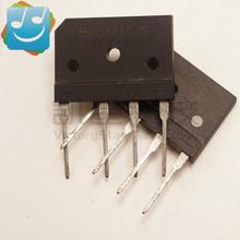 D5SBA60 新電源 單相整流橋 扁橋 D5SB60 5A600V 現貨銷售