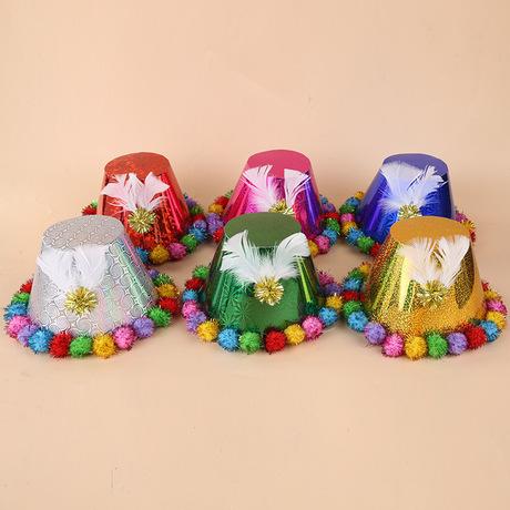 毛球时尚魔术纸帽儿童生日帽子可爱羽毛派对圣诞帽礼帽外贸批发