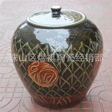 大口径陶瓷米缸50斤带盖密封防潮陶瓷储物罐装水缸面粉缸酒坛子