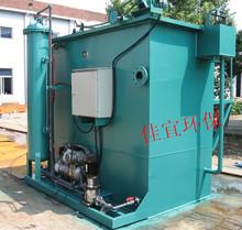 气浮机 气浮配件 溶气罐 刮渣机 溶气泵 气液分离罐 污水处理设备