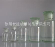 厂家批发500ml 广口磨砂瓶 高白料广口试剂玻璃瓶 大口化学药用瓶