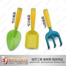 供应儿童园林工具/儿童玩具/三件套/儿童花园工具 儿童单只工具