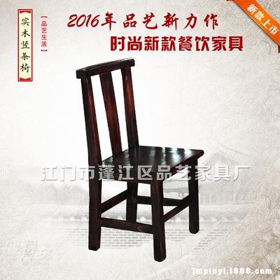 厂家直销 品艺炭化实木单竖条椅子靠背中式实木餐椅咖啡椅休闲椅