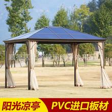 廠家直銷優質時尚庭院遮陽雨棚 pc陽光板篷 停車棚 品質保證