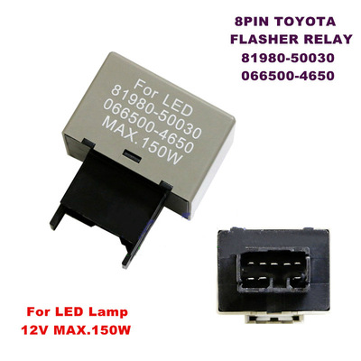 8PIN TOYOTA FLASHER RELAY LED闪光继电器8针LED电子闪光器