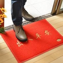 廠家直銷批發PVC歡迎光臨地墊塑料防滑門墊加厚地毯入戶吸塵腳墊