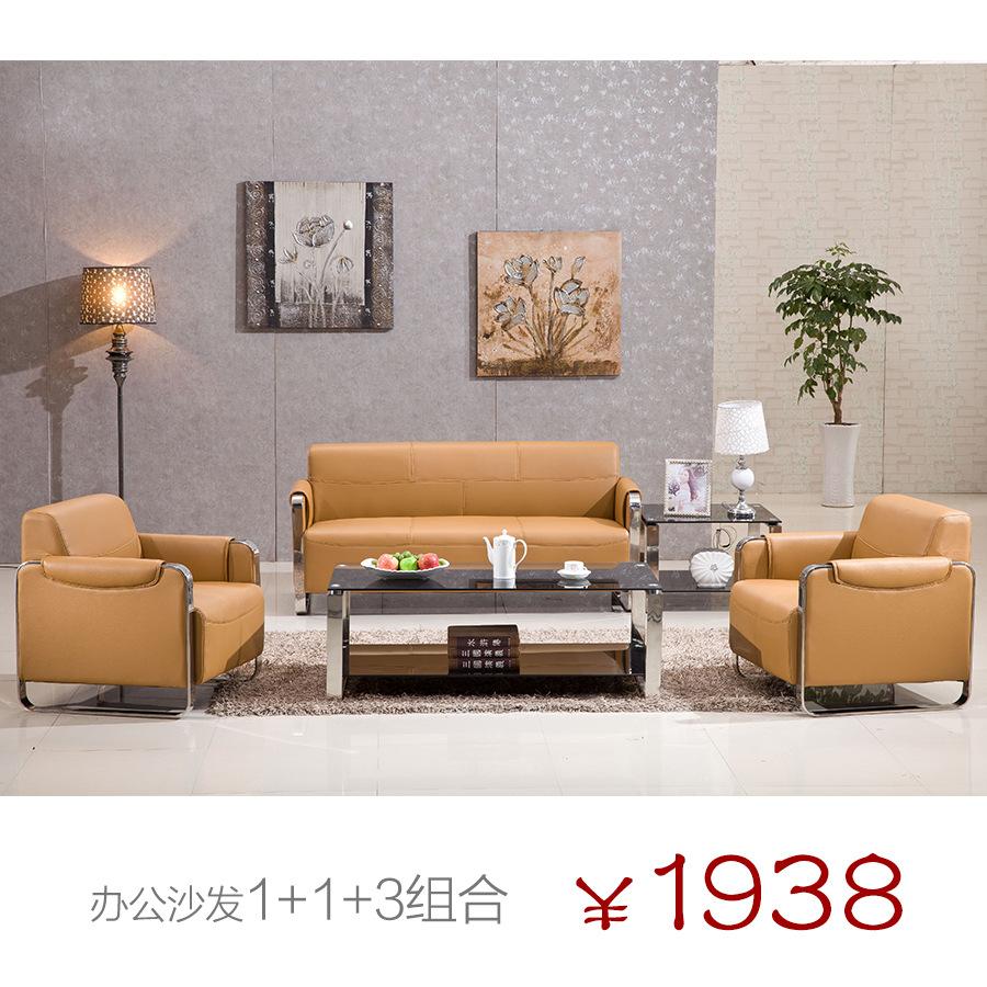 现代办公沙发 简约办公室沙发茶几组合商务洽谈接待五金沙发 820