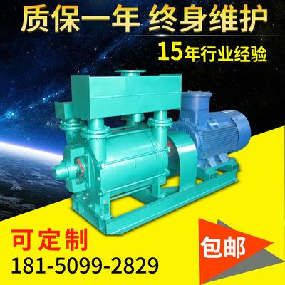 2BEF水环真空泵 水环式真空泵/水循环真空泵2bef-12真空泵