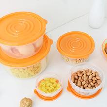 保鲜盒套装圆形五件套 微波炉冰箱赠品学生便当盒泡面碗
