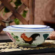 复古青花瓷公鸡陶瓷碗 酒店餐具宫廷大小米饭碗面汤碗  厂家直