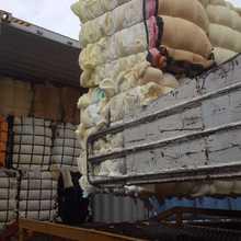 毫无底线!美国亚马逊下架所有中国棉品