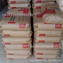 4天现2例境外输入确诊病例 北京团结湖公寓更换出入证件