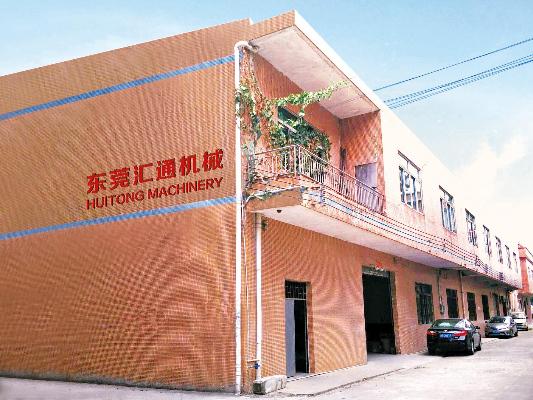 工厂图-ok