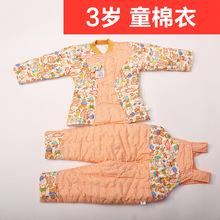 秀松3岁冬款宝宝棉服 纯棉手工棉衣 儿童男女童棉衣童装清仓包邮