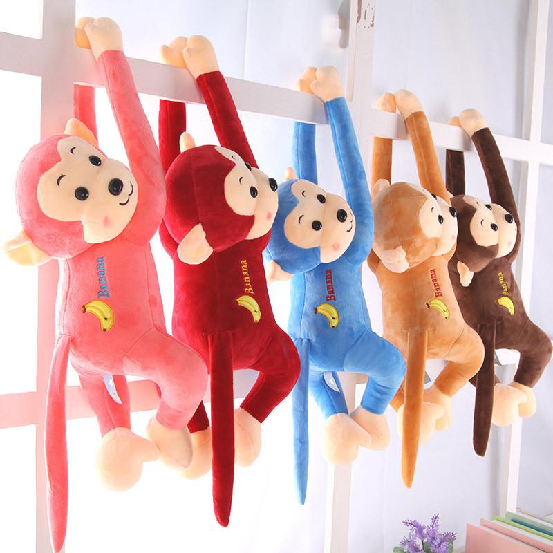 毛绒玩具猴子公仔可爱长臂猴娃娃电动车防撞猴抱枕窗帘猴生日礼物