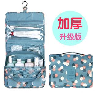 2d424b1529d14 لون جديد حقيبة السفر التخزين هوك غسل حقيبة معلقة حقيبة تخزين حقيبة مستحضرات  التجميل حقيبة قابلة للطي المحمولة التشطيب