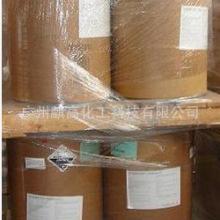 其他皮肤用化学品E9A1-914
