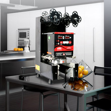 水精灵全自动封口机台式奶茶果汁封口机益芳款奶茶店豆浆封杯机