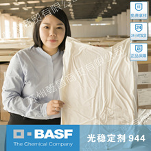 非织造布机械98C5D-985361