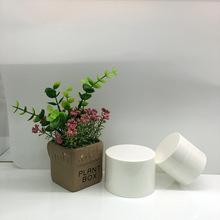厂家直销高档双层台湾版30g 50g 100g膏霜瓶化妆品包装 现货
