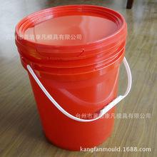 塑料提手 桶梁 手梁 塑膠提手 化工包裝桶提手批發