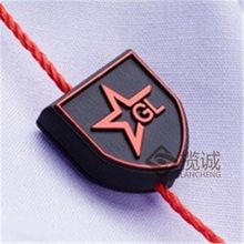 【厂家直销】高品质环保 品牌吊粒 双插吊粒 吊牌吊粒 提供增值票