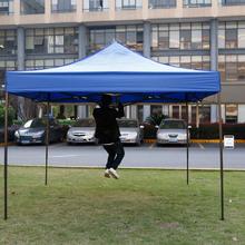 遮陽伸縮式雨棚 戶外展覽廣告折疊帳篷四角太陽傘大型帳篷