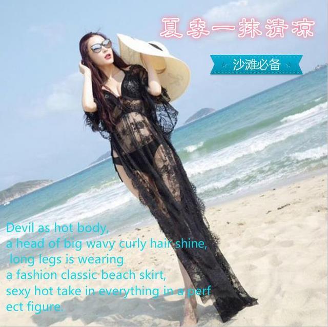 夏季镂空钩花罩衫性感蕾丝中长款抽绳沙滩度假长裙(现货)