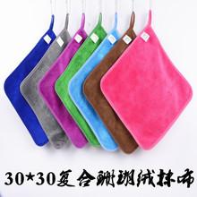 廠家直銷珊瑚絨抹布雙面加厚吸水不掉毛廚房清潔巾 30*30包邊