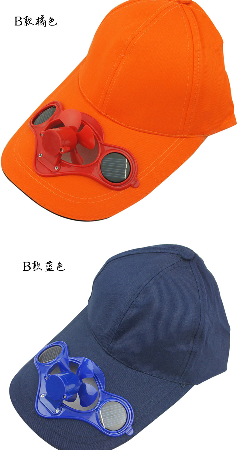 Baseball Cap Solar Electric Fan Baseball Cap Outdoor