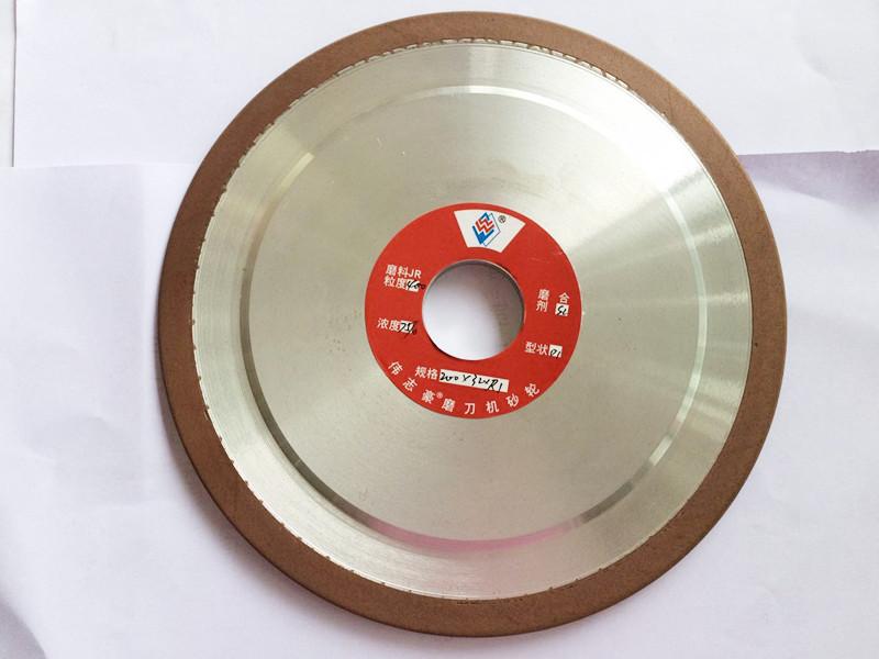仿形磨刀合金砂轮--合金砂轮
