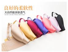 Áo lót nữ thời trang, kiểu dáng mới thoải mái, mẫu Hàn mới