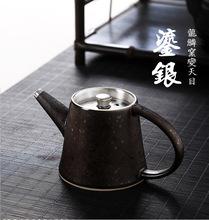 高品质精工纯手工银壶锤纹西施壶 银茶壶999纯银烧水壶泡茶壶鎏银