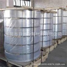 現貨供應西南鋁7050鋁板/鋁合金7050鋁棒 鋁管 高硬度 高強度