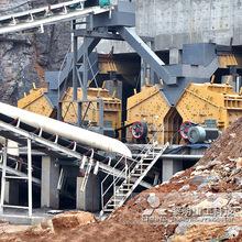 直销 反击破碎机产品粒度 沙石破碎设备在河北唐山的厂家