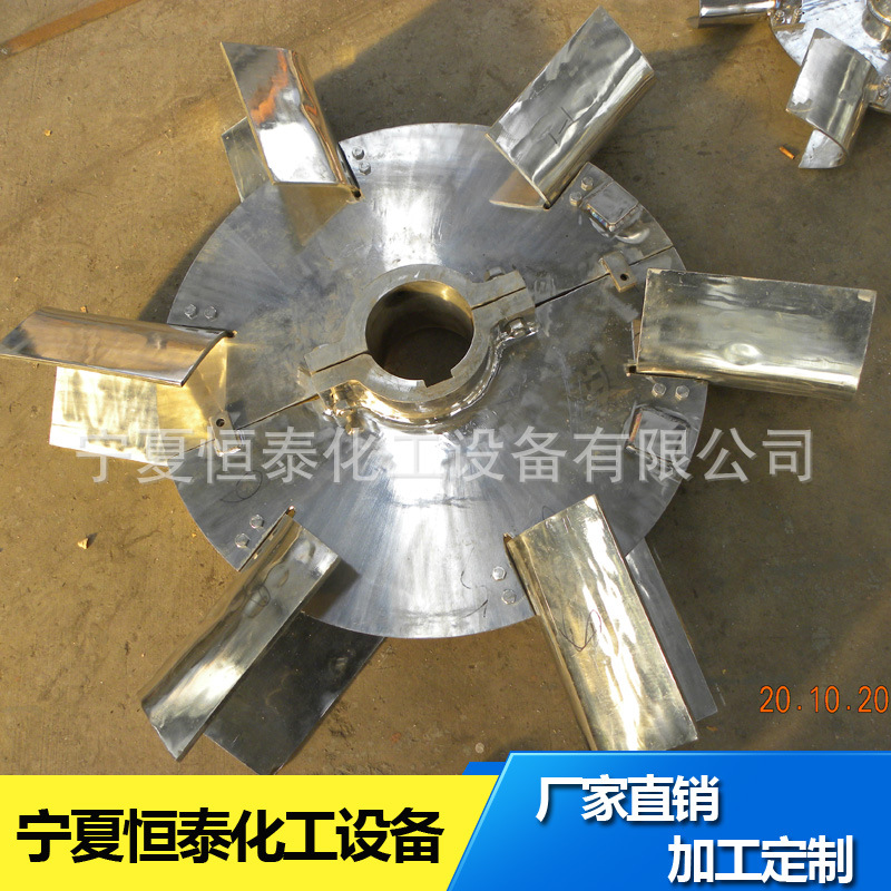 Wholesale sales Hengtai chemical hand holding mixer, frame type anchor mixer, factory custom