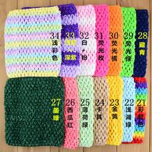 速卖通 热销 6inch 韩国丝钩针裹胸 头带15x15cm 儿童裹胸  35色