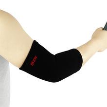 體育用品廠家麥斯威標準針織護肘四向彈力清爽透氣OEM貼牌加工