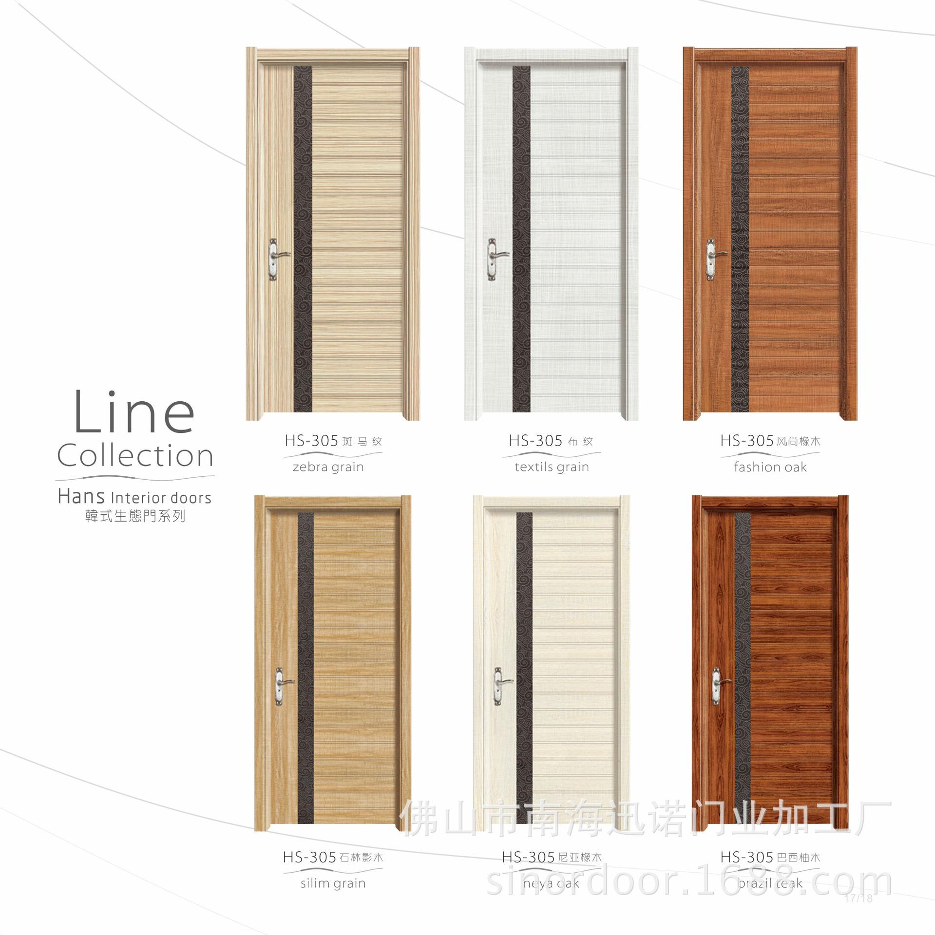 迅诺门厂供应实木家居用门环保免漆套装门高档室内门批发零售外贸
