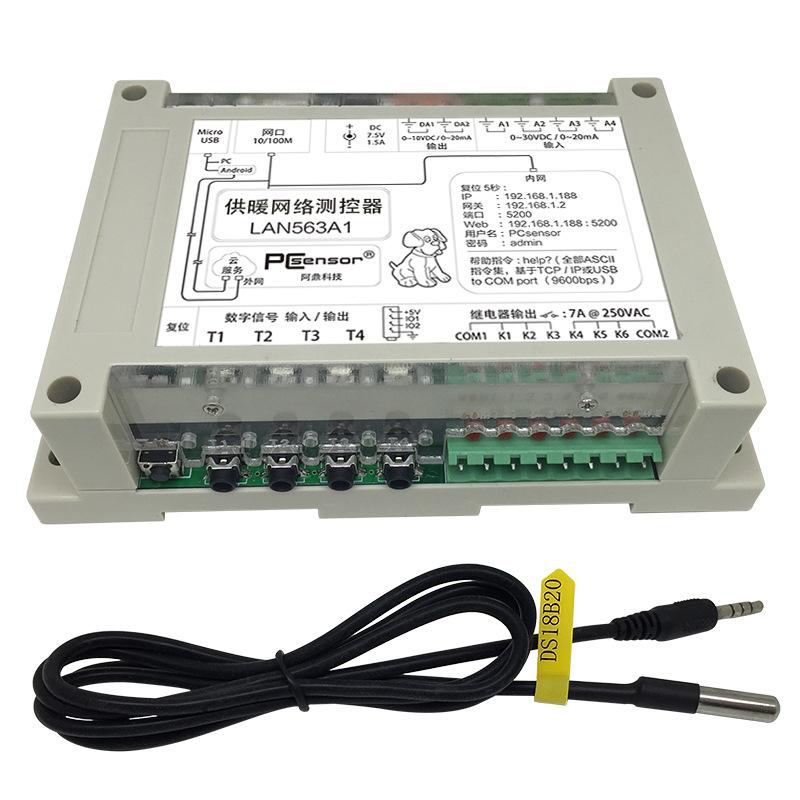 小区供暖监测系统 小区配电房 办公室及家庭自动化温度控制系统