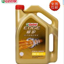 煤气表FFA07DE90-79998996
