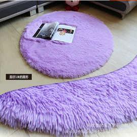 批发加厚水洗丝毛圆形地毯客厅卧室吊篮垫电脑椅垫可定制一件代发红地毯
