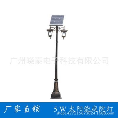 太阳能庭院灯,光源LED+铝制,5W*2只,有10W;灯杆高3M