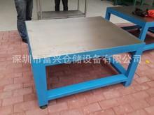 厂家直销 钳工铸铁检测平板平台 装配工作台防静电工作台