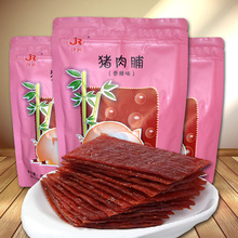 靖江猪肉脯肉干肉脯 整箱批发3味200g 休闲食品特产零食厂家批发