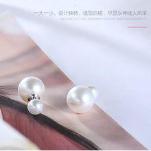 韩版前后双面大小珍珠耳钉女韩国夸张时尚耳饰义乌厂家直销