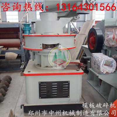 中州机械模板撕碎机 大型建筑模板粉碎机 自动除钉 流水线作业